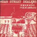 MEaN StReet DEaLeRS 1979 GRaDuate LaBeL XLNT 'HEaVy PRoG Sike PuNk' 45!